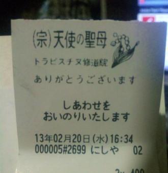 b0056570_0361044.jpg
