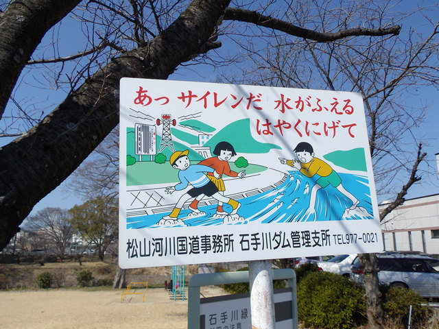 川遊び_c0001670_22374419.jpg