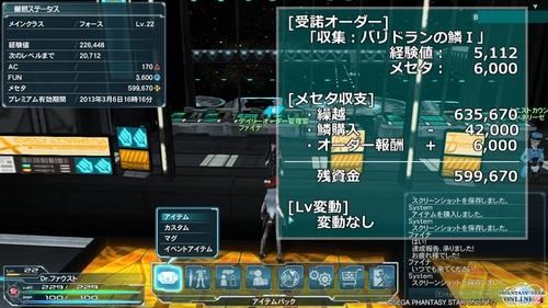 f0203977_043596.jpg