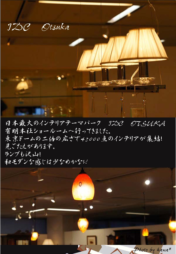 b0180492_8563636.jpg