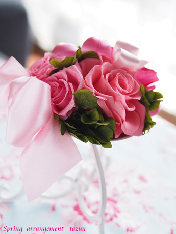 【Pink/Yellow/Gift】_d0144095_21545883.jpg