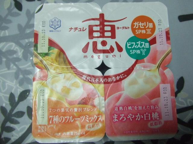 恵 まろやか白桃&7種のミックスフルーツ_f0076001_1204249.jpg