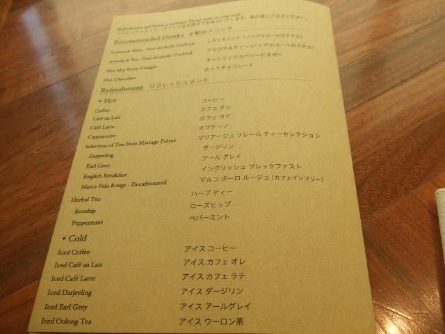 ハイアットリージェンシー東京 カフェ リージェンシースイーツブッフェ_f0076001_238197.jpg