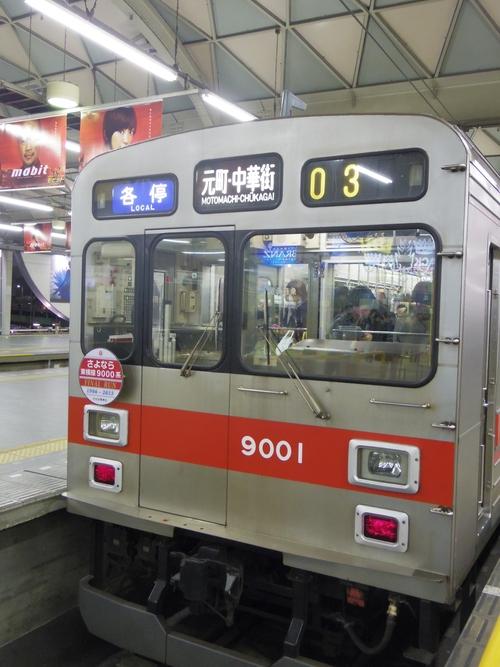 東横線さよなら?!_e0123104_6204785.jpg