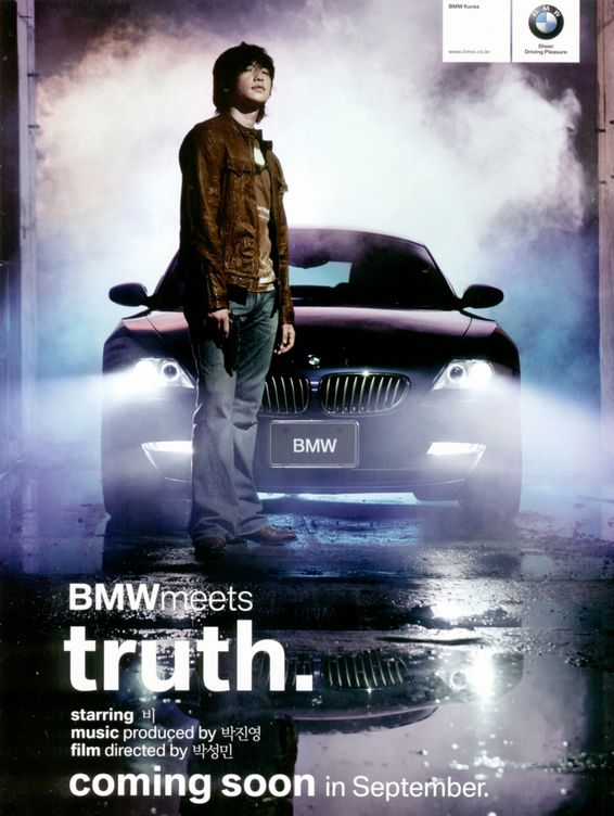 Rain - BMW Meets Truth _c0047605_0335555.jpg