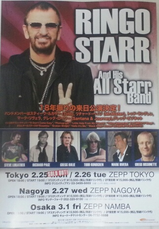 RINGO STARR And His ALL Starr Band JAPAN TOUR 2013 初日_b0042308_23582171.jpg