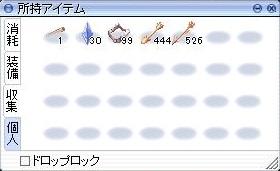e0115011_2264512.jpg