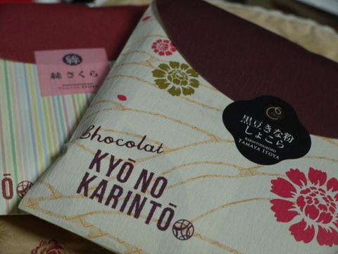 ナナママカフェ ふるふる杏仁豆腐始めました。_b0116313_21522539.jpg