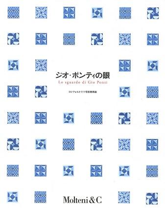 f0202414_715893.jpg