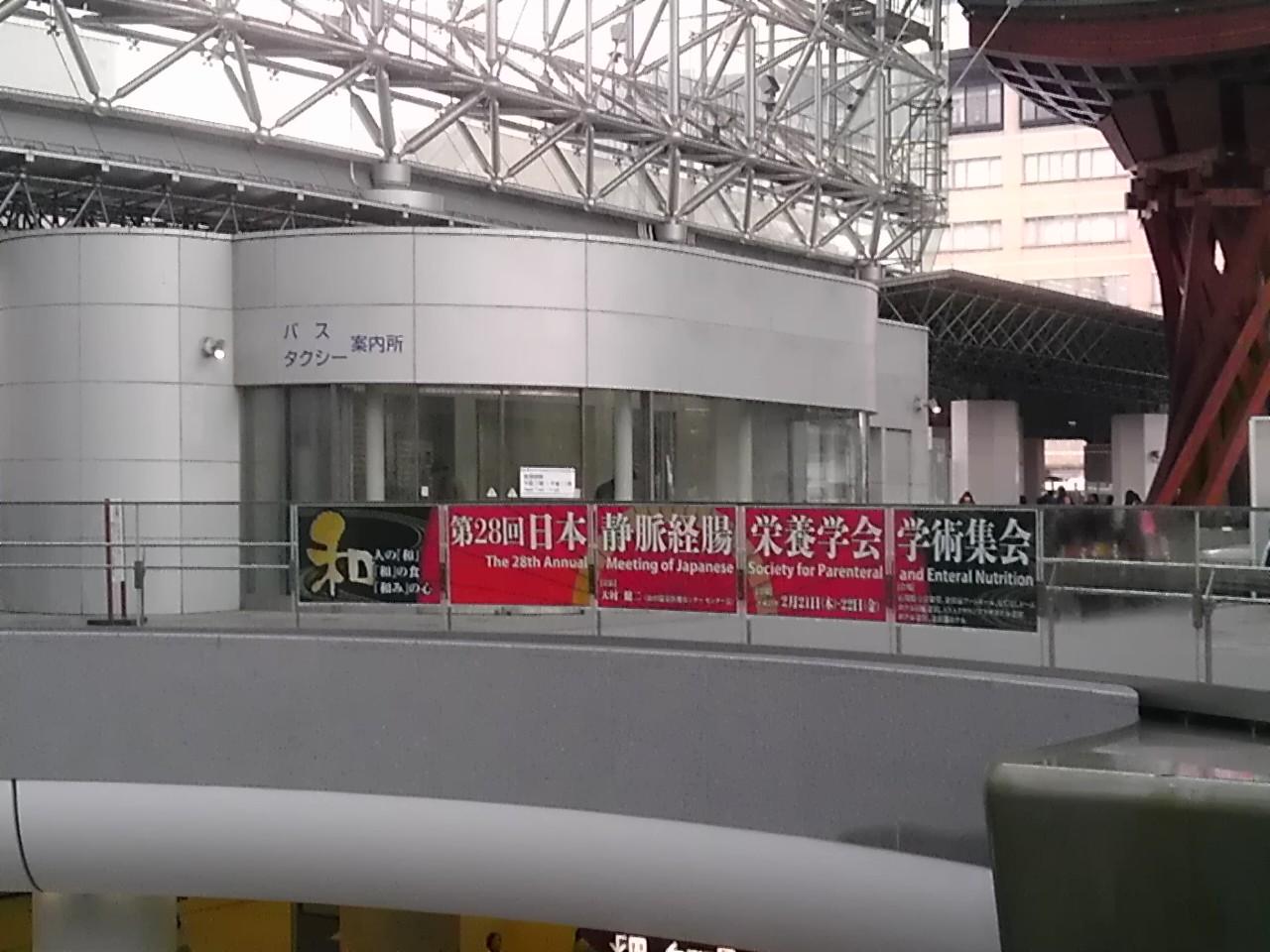 JSPEN in 金沢 @京都_d0179216_2147350.jpg