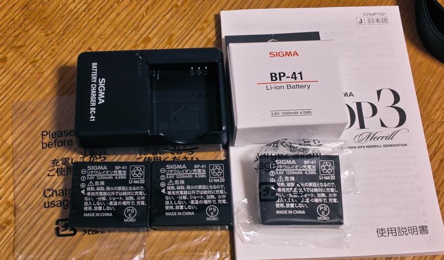 SIGMA DP3 Merrill 導入!_c0223825_1282738.jpg
