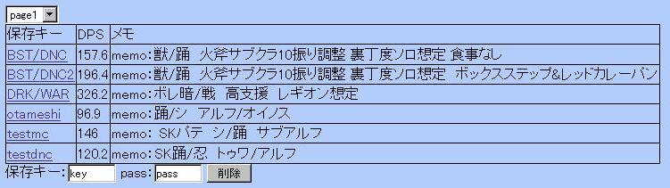 d0260125_20332824.jpg