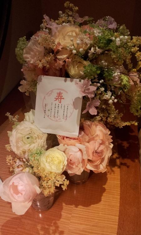 新郎新婦様からのメール 一週間後に パンパシフィック横浜様へ_a0042928_2348569.jpg