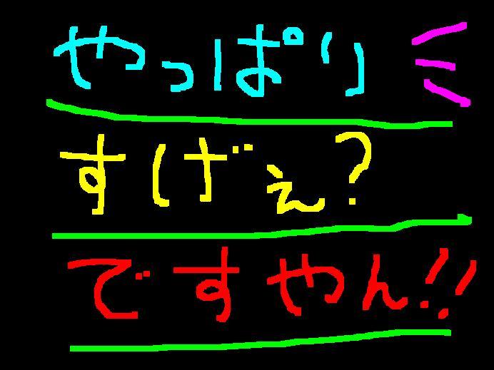 f0056935_16521019.jpg