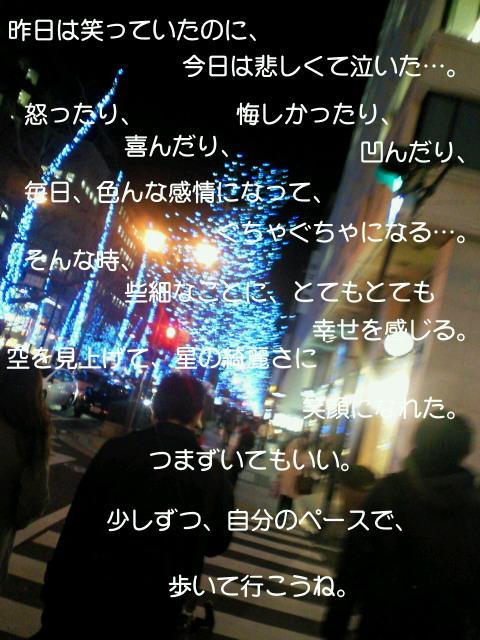 f0039541_2014570.jpg