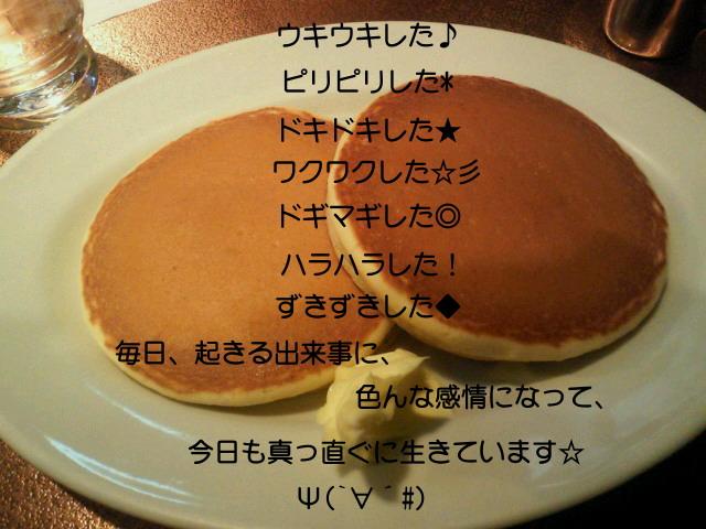 f0039541_2014598.jpg