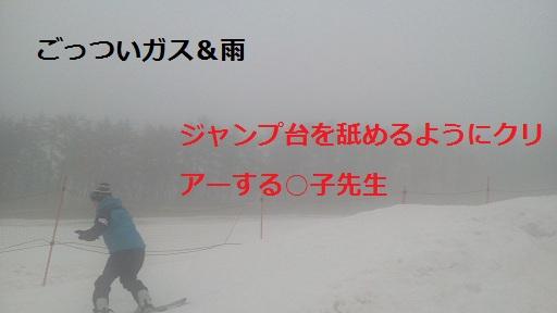 c0174644_2233074.jpg