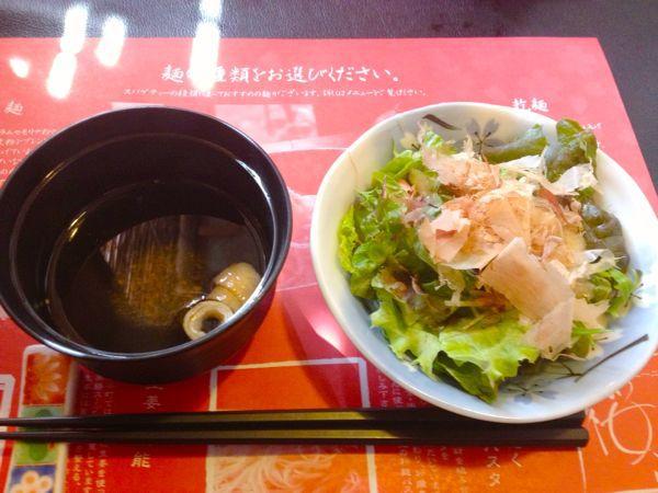 ニーニャニーニョ 桜小町 鈴鹿店_e0292546_0591337.jpg