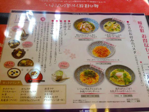 ニーニャニーニョ 桜小町 鈴鹿店_e0292546_0591492.jpg