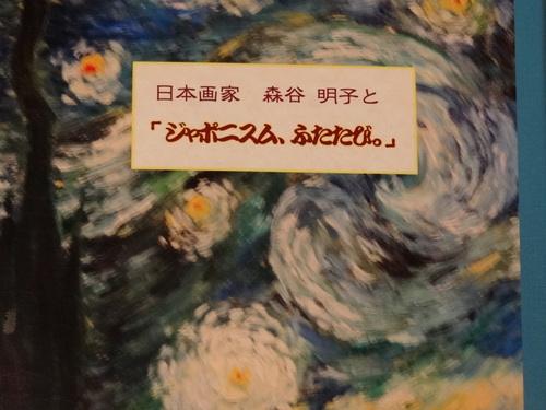 お誕生日♪_e0240147_22381284.jpg