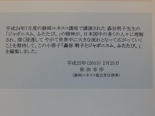 お誕生日♪_e0240147_22391194.jpg