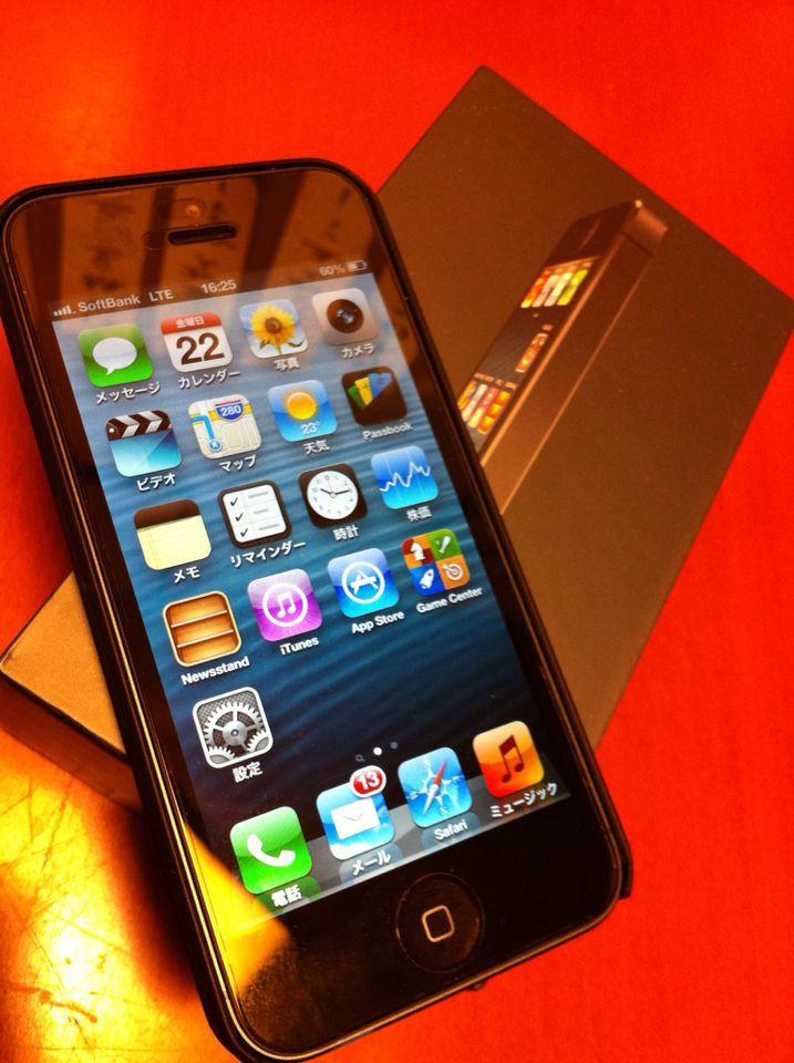 iPhone5がやって来た\(^o^)/_c0110051_101519.jpg