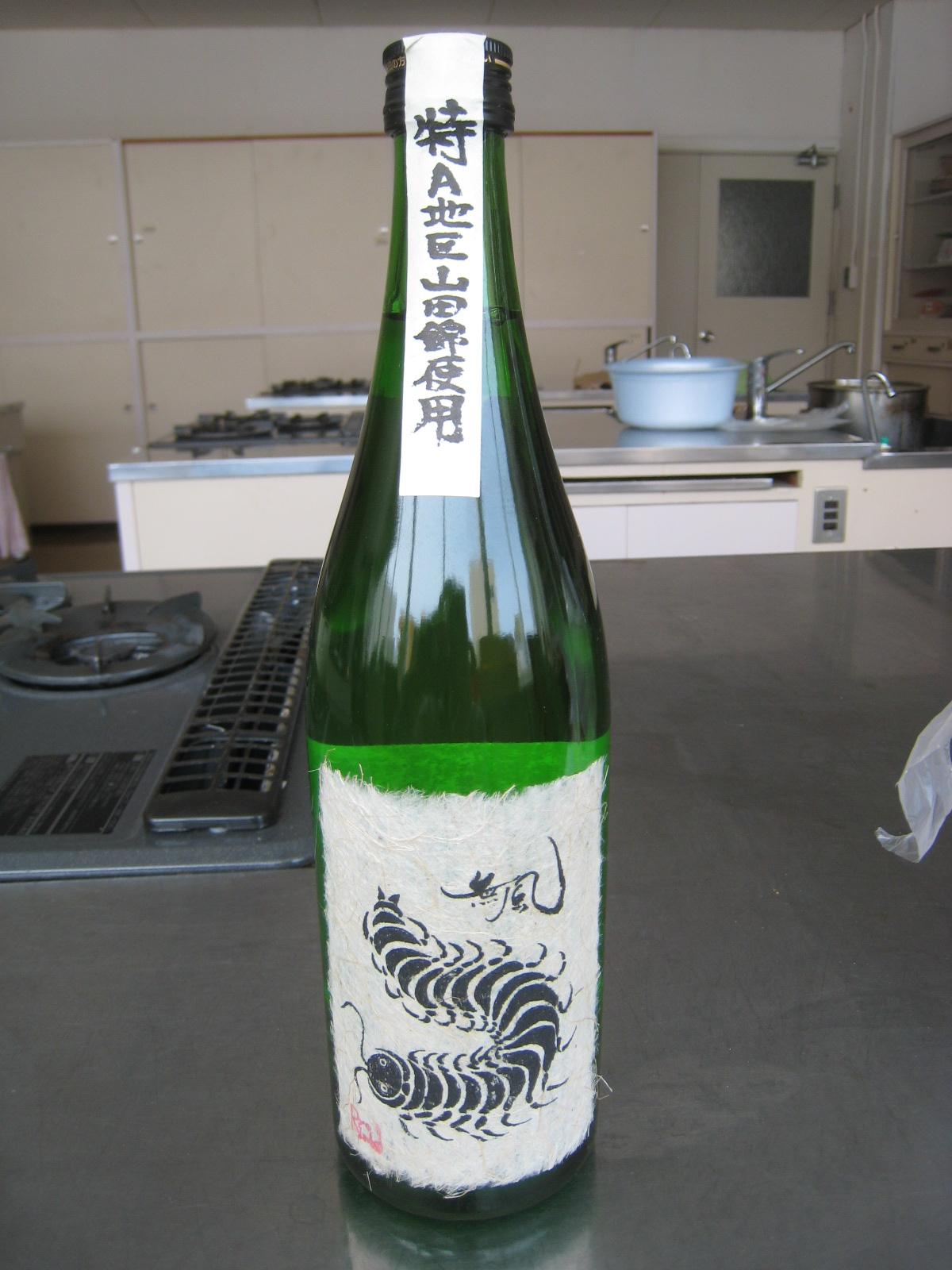 毎年恒例の味噌作りイベント_e0121558_0273294.jpg