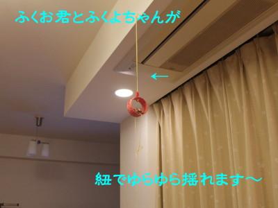 b0158061_21502965.jpg
