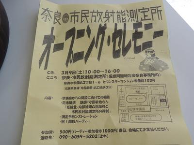 奈良オーガニックマーケット_b0252363_13373067.jpg