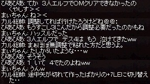 a0201367_3354611.jpg