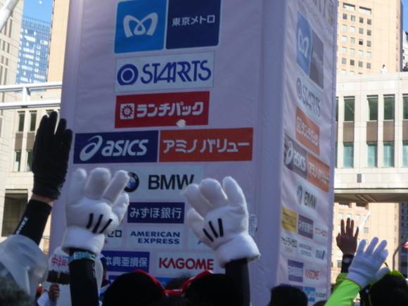 2回目の東京マラソン_d0178668_1315052.jpg