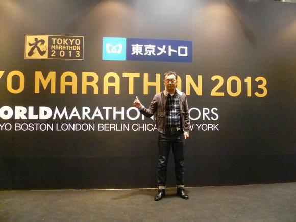 2回目の東京マラソン_d0178668_8305517.jpg