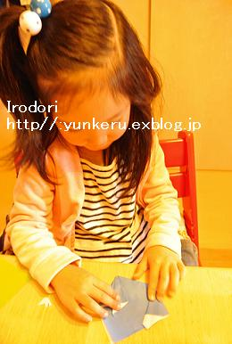 c0233570_16463636.jpg
