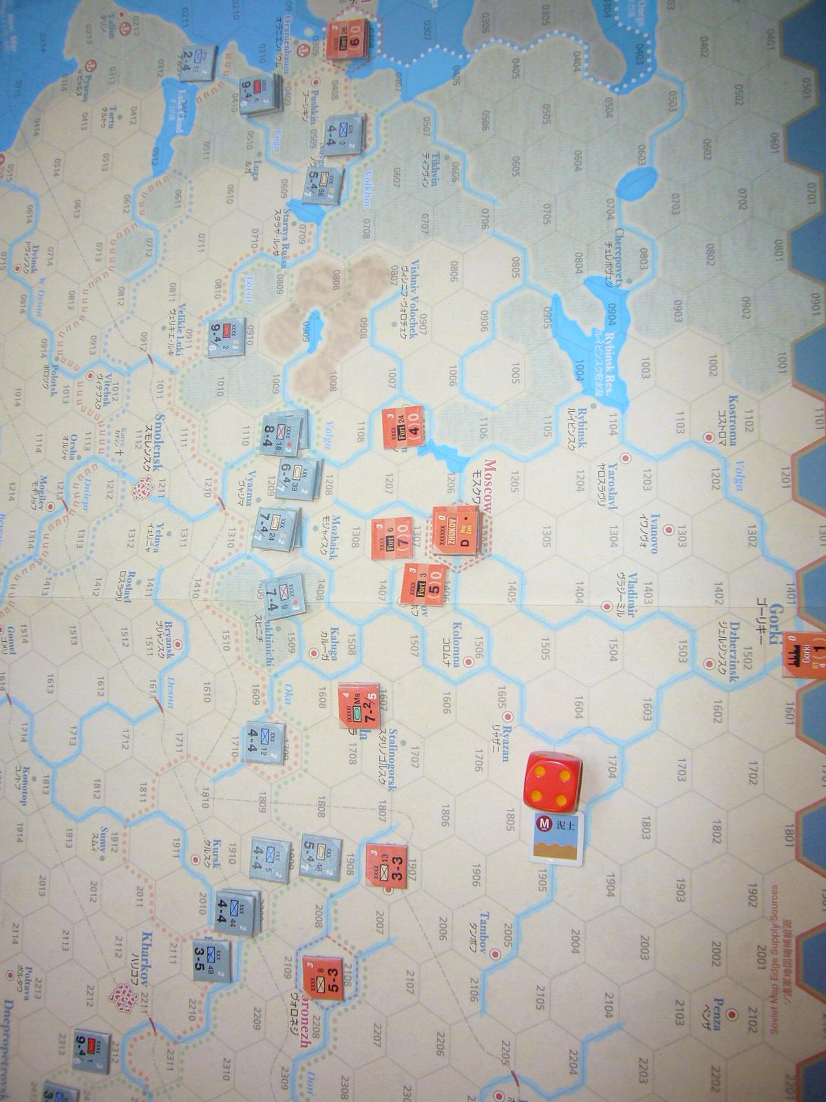 b0173672_20101737.jpg