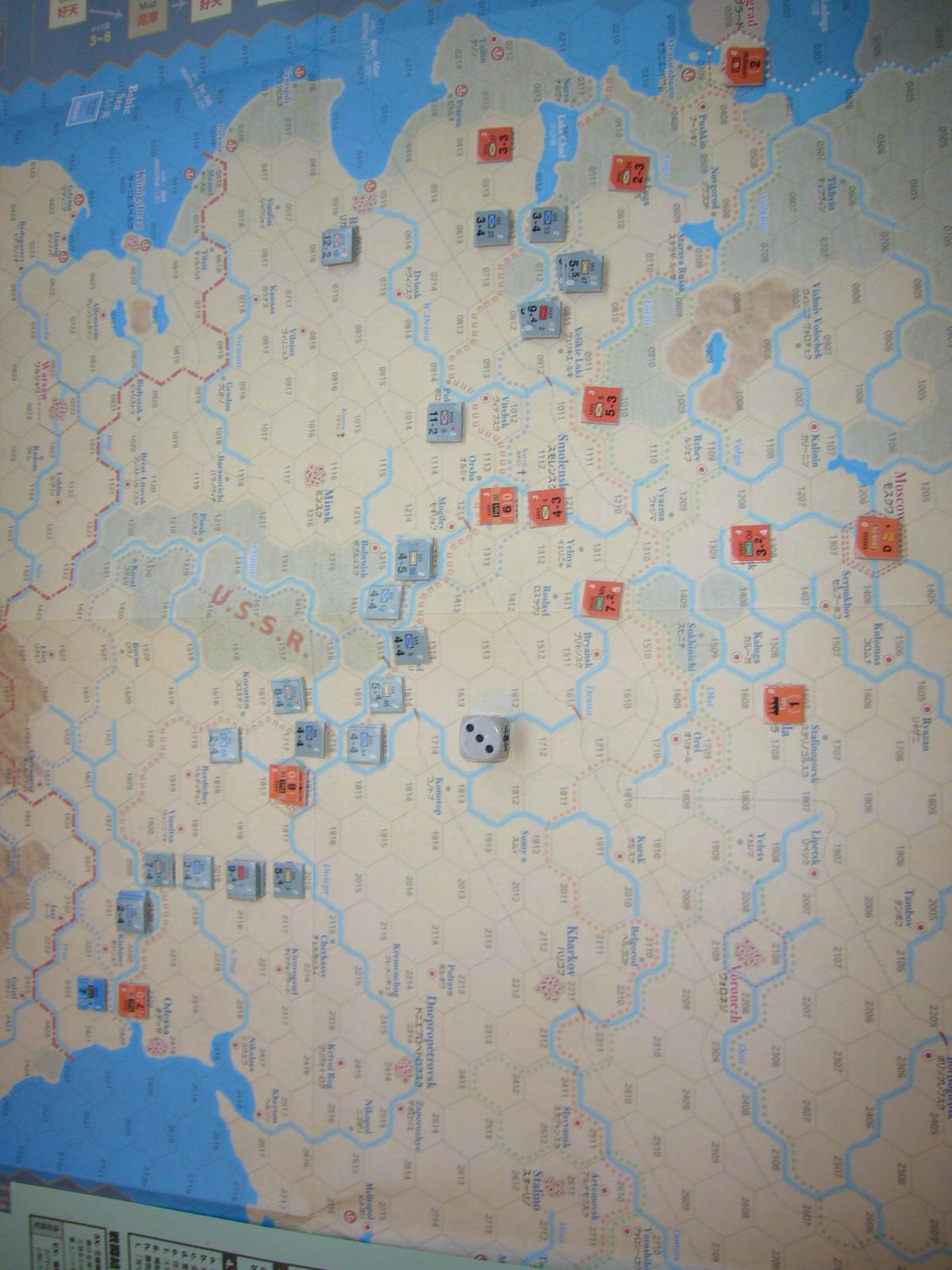 b0173672_2012018.jpg