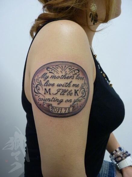 tattoo_e0261276_2265135.jpg