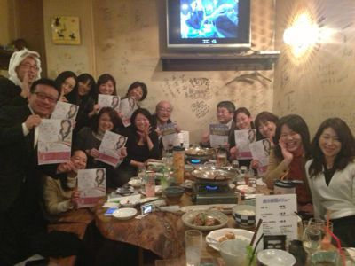サリー初出版決起会!_e0142585_201093.jpg