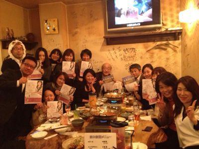 サリー初出版決起会!_e0142585_201460.jpg