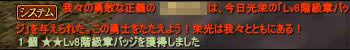f0015592_10121340.jpg