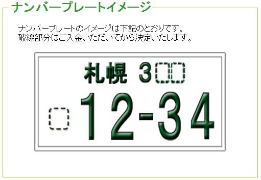c0161601_20341948.jpg