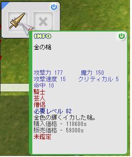 b0169804_23574615.jpg