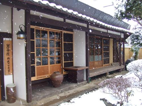 雪景色_d0293004_8563073.jpg