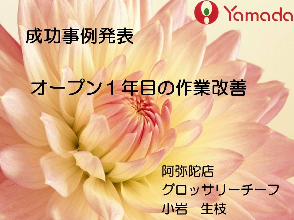 f0070004_17233584.jpg