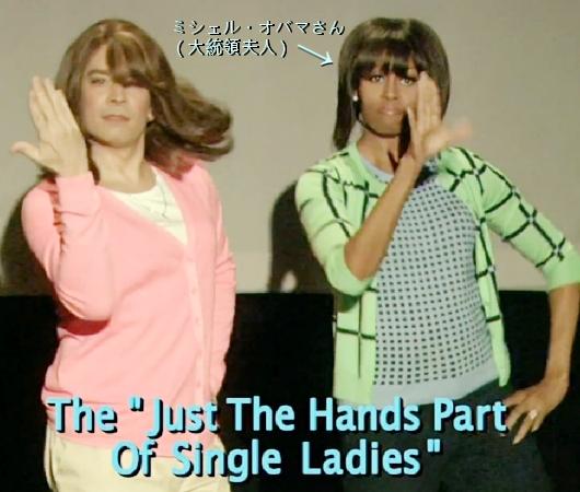 米大統領夫人、深夜番組で「ママ・ダンスの進化」を披露?!_b0007805_1072143.jpg