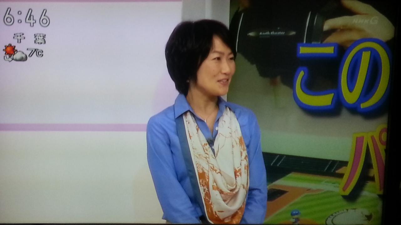 オーバーリアクション NHKおはよう日本 まちかど情報室_b0042308_2315362.jpg