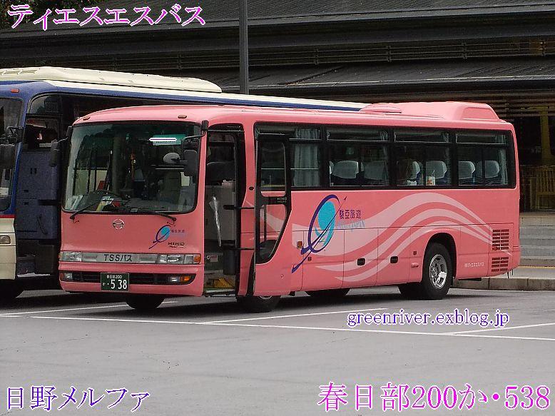 TSSバス(ティエスエスバス) 538_e0004218_2116494.jpg