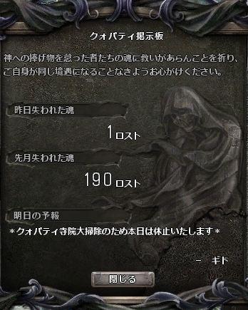 b0236120_12163273.jpg