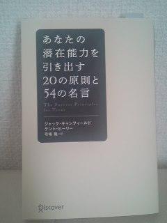 f0126121_905157.jpg