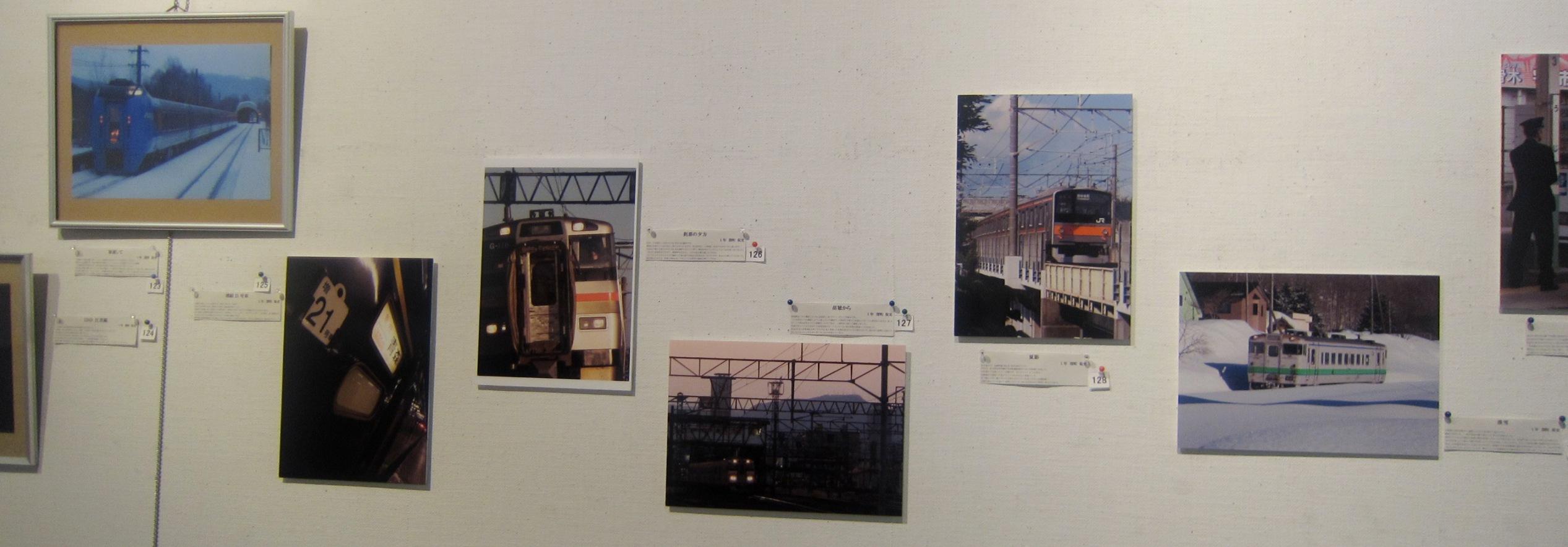 1943)①「札幌大学写真部 卒業写真展 & 学外写真展」 市民g. 終了2月20日(水)~2月24日(日)  _f0126829_21221963.jpg