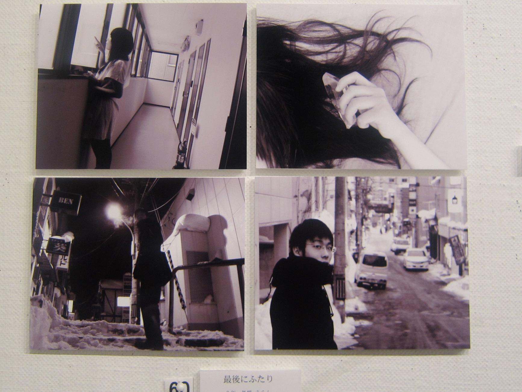 1943)①「札幌大学写真部 卒業写真展 & 学外写真展」 市民g. 終了2月20日(水)~2月24日(日)  _f0126829_2155414.jpg